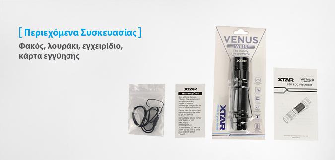VENUS XTAR WK16 slideshow 04