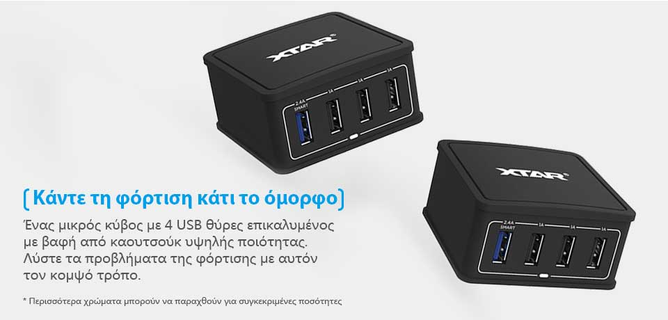 XTAR 4U 27W 4 Port USB Charger slider01 black