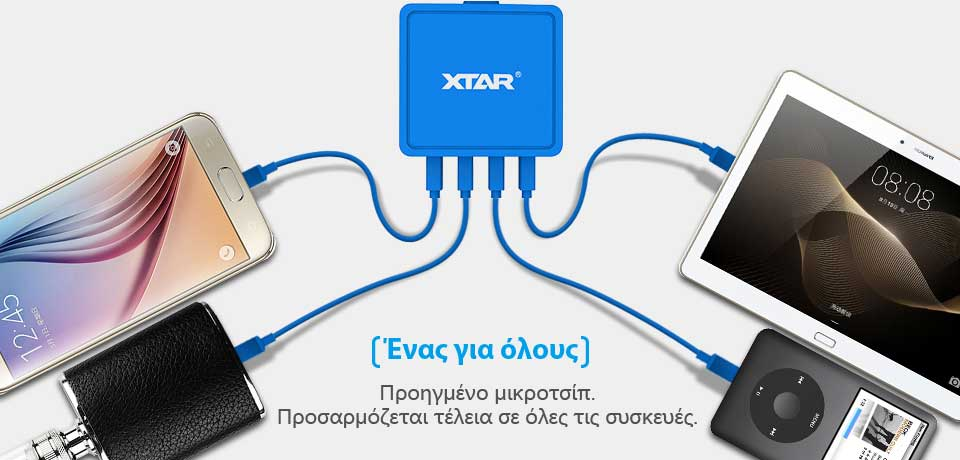 XTAR 4U 27W 4 Port USB Charger slider02