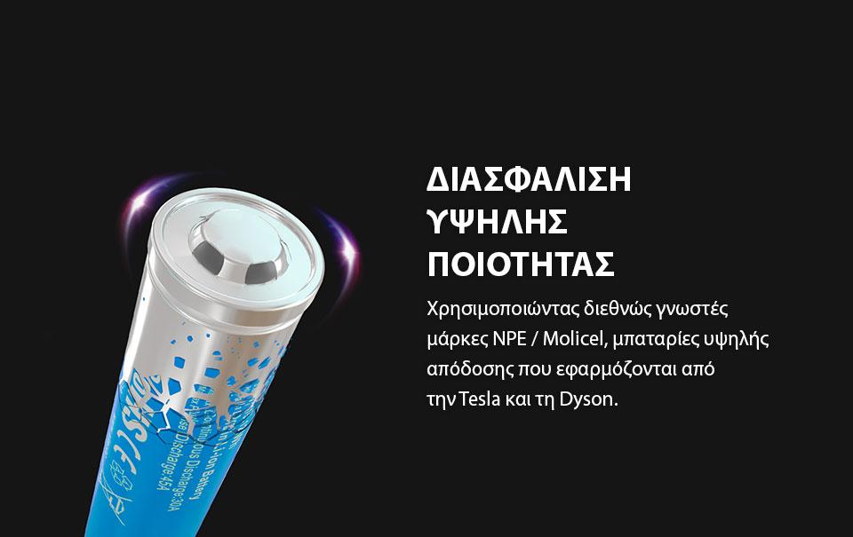 XTAR INR 20700 3000 High drain Li ion Battery slider05