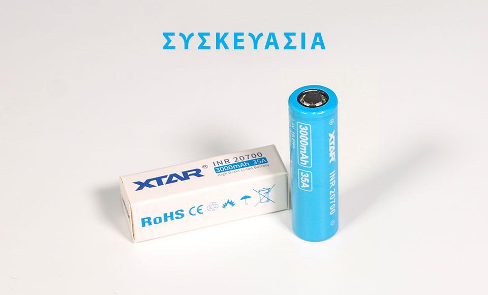 XTAR INR 20700 3000 High drain Li ion Battery slider08