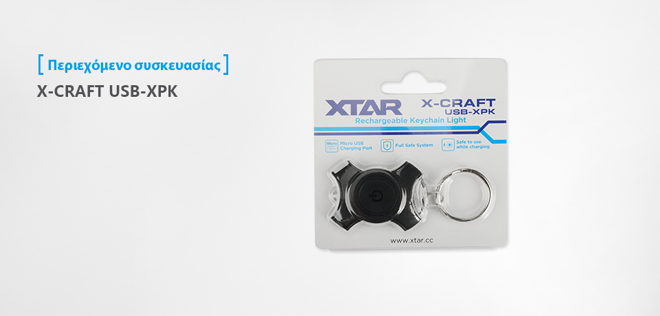 XTAR X CRAFT USB XPK 13 GR