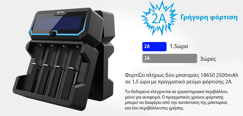 XTAR X4 Charger slider03