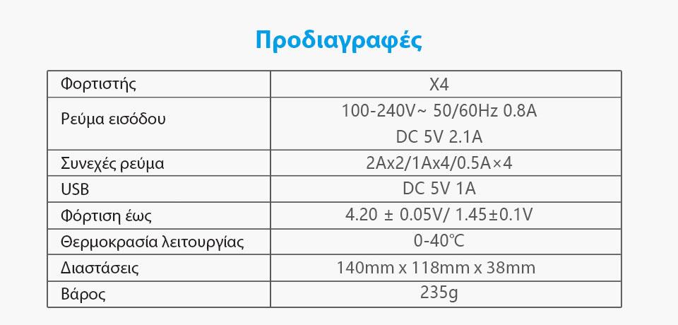 XTAR X4 Charger slider10