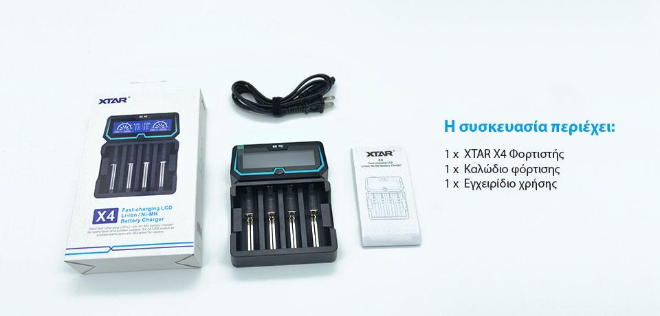 XTAR X4 Charger slider11