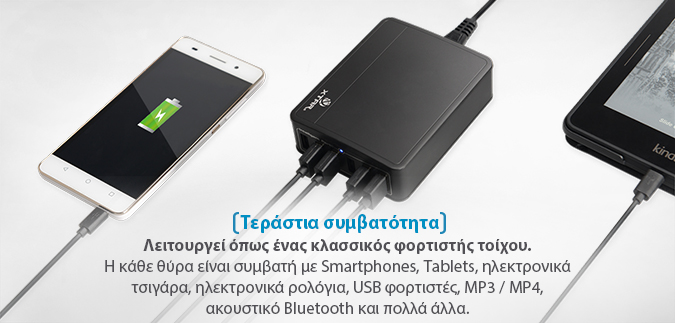 XTAR 6 port USB slideshow 03