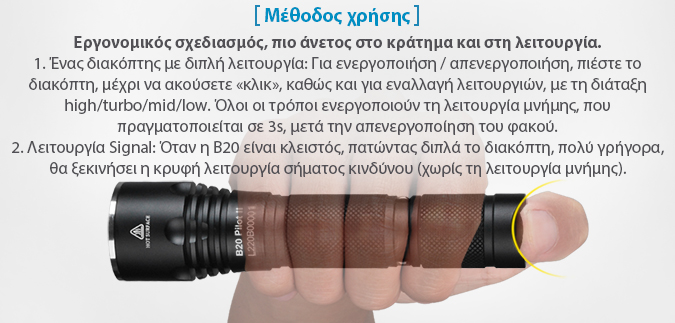 XTAR B20 flashlight slideshow 05