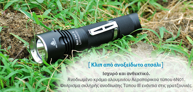 XTAR B20 flashlight slideshow 06