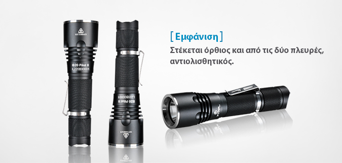 XTAR B20 flashlight slideshow 08