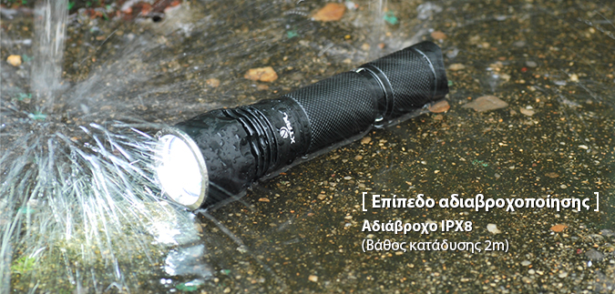XTAR B20 flashlight slideshow 11
