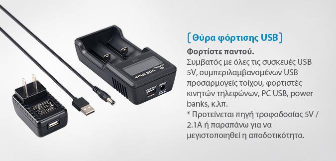 XTAR VC2 Plus slideshow 06