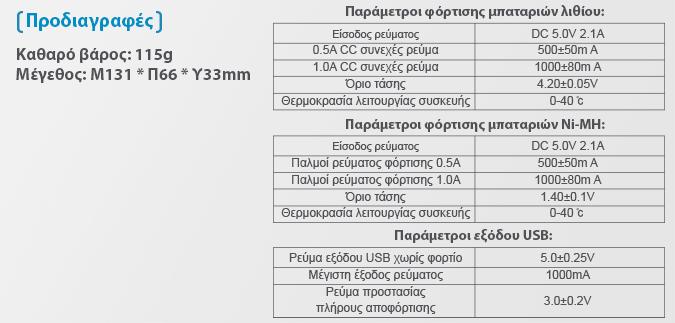 XTAR VC2 Plus slideshow 13