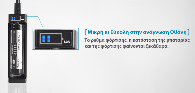 XTAR MC1 Plus slideshow 01