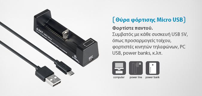 XTAR MC1 Plus slideshow 04