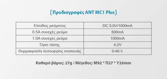 XTAR MC1 Plus slideshow 08