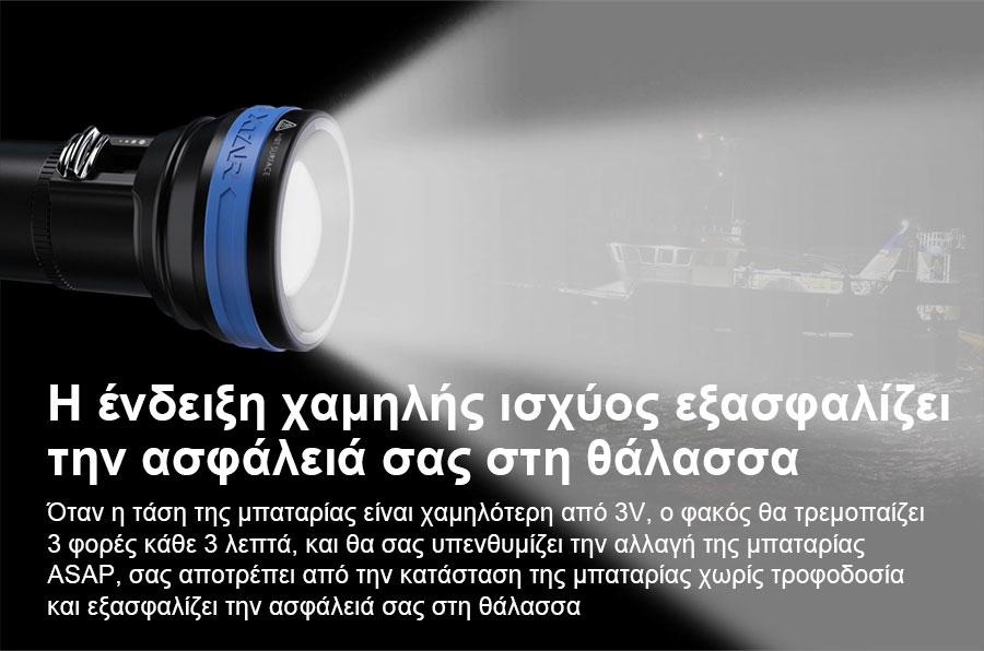 XTAR D06 1200 Diving Flashlight slider07