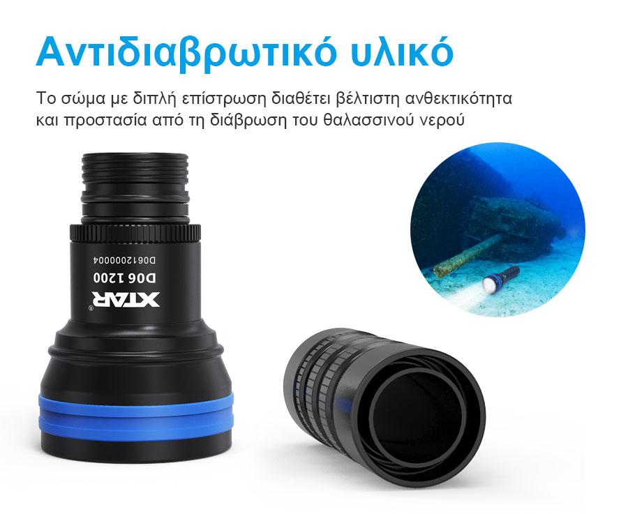 XTAR D06 1200 Diving Flashlight slider09