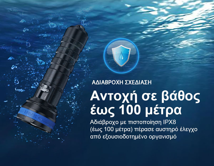XTAR D06 1200 Diving Flashlight slider10