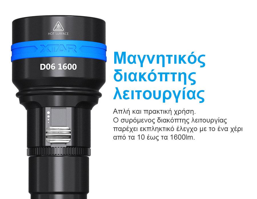 XTAR D06 1600 Diving Flashlight slider02