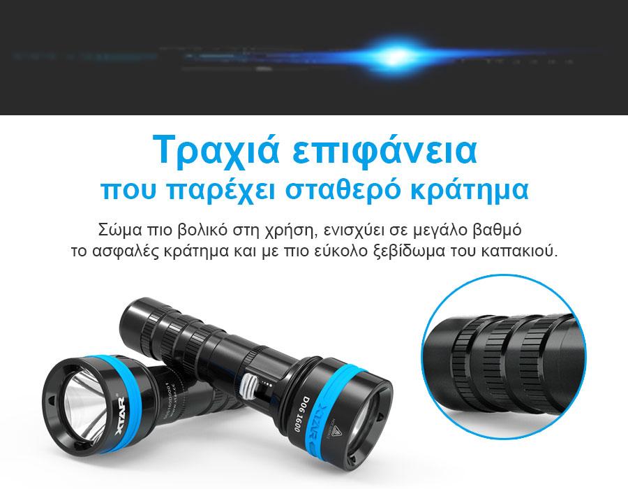 XTAR D06 1600 Diving Flashlight slider03