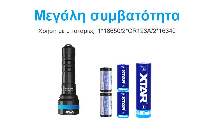 XTAR D06 1600 Diving Flashlight slider05