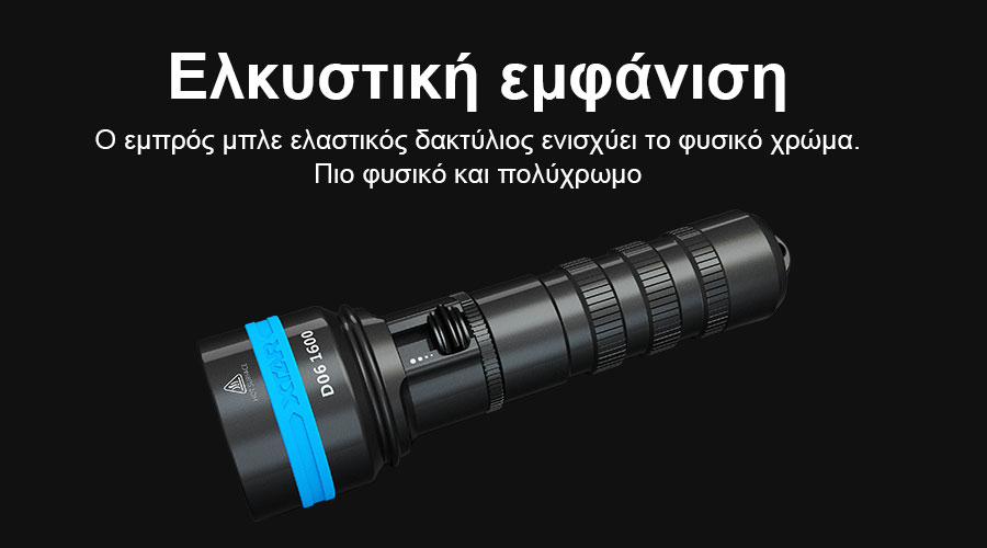 XTAR D06 1600 Diving Flashlight slider06