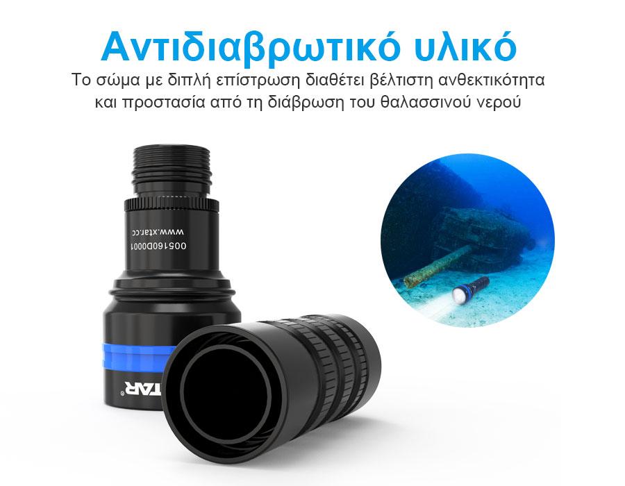 XTAR D06 1600 Diving Flashlight slider07