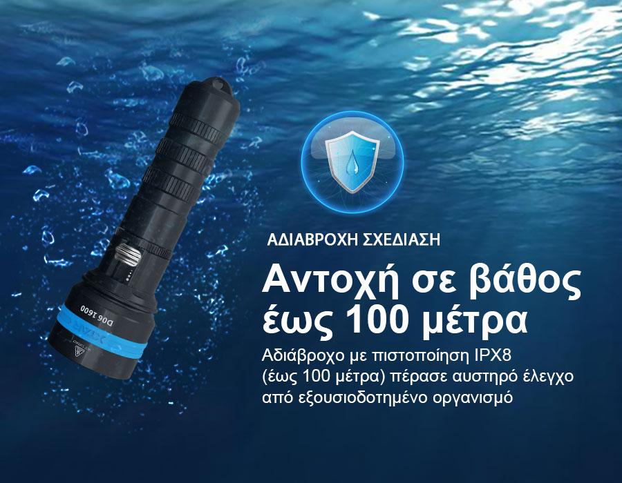XTAR D06 1600 Diving Flashlight slider08