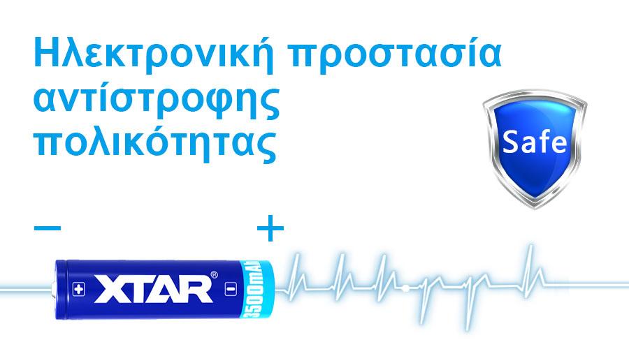 XTAR D06 1600 Diving Flashlight slider10