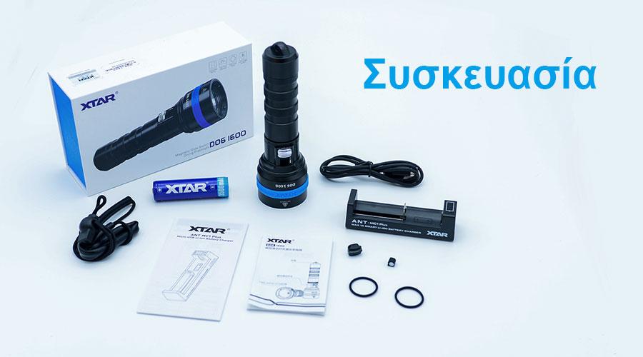 XTAR D06 1600 Diving Flashlight slider13