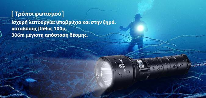 XTAR D06 slideshow 03