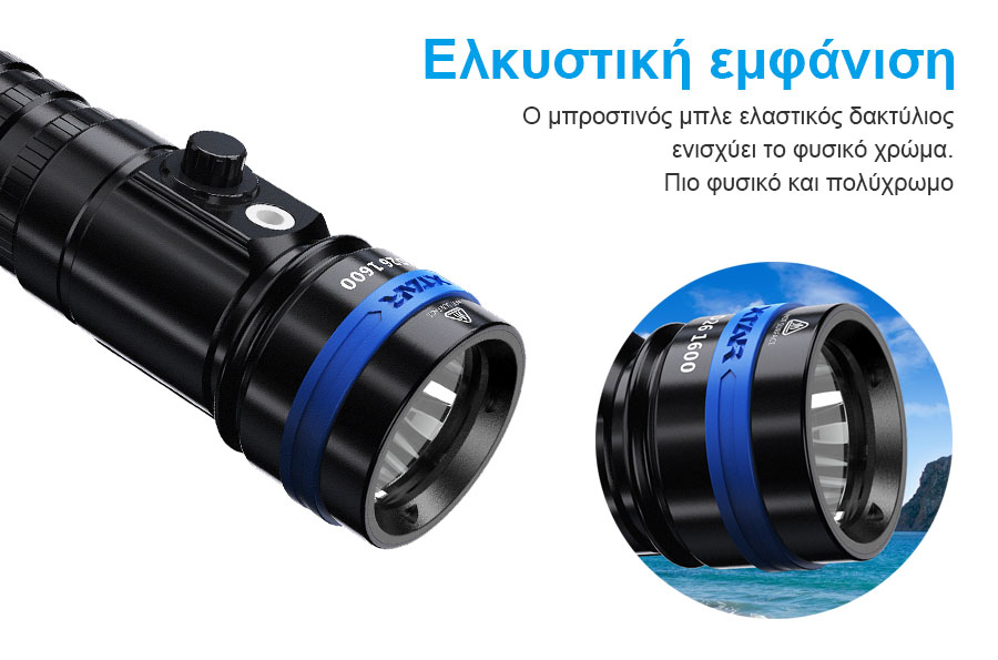 XTAR D26 1600 Diving Flashlight slider10