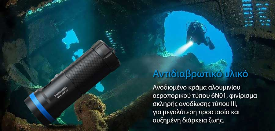 XTAR D36 5800lm Diving Flashlight slider12