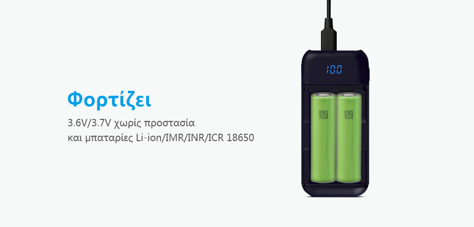 XTAR PB2 Charger Powerbank slider02 SONY