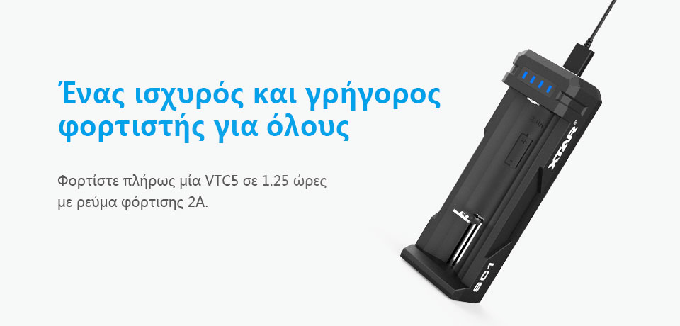 XTAR SC1 Charger slider01