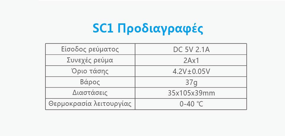 XTAR SC1 Charger slider09