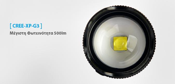 XTAR WK007 slideshow 02