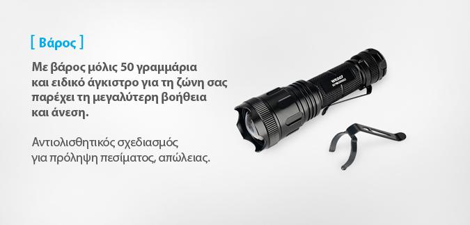 XTAR WK007 slideshow 08