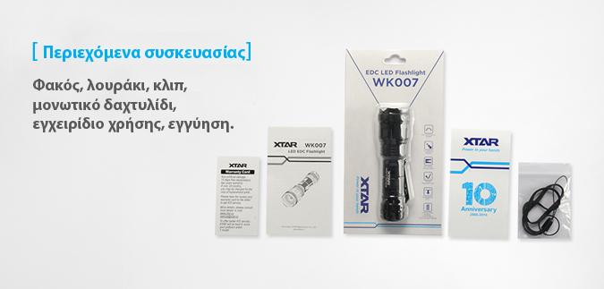 XTAR WK007 slideshow 12